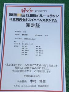 b59a4ccc-60e4-48e7-8058-1e1ebf82c22e1